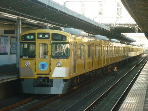 2013-12-15 西武9105F 準急飯能行き2