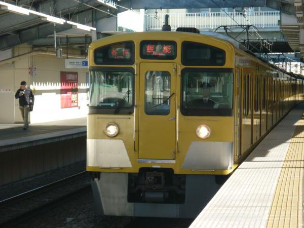 2013-12-22 西武2097F 各停飯能行き1