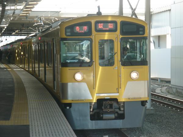 2013-12-22 西武2097F 各停飯能行き2