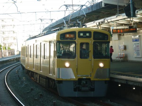 2013-12-22 西武2457F+2089F 急行飯能行き1