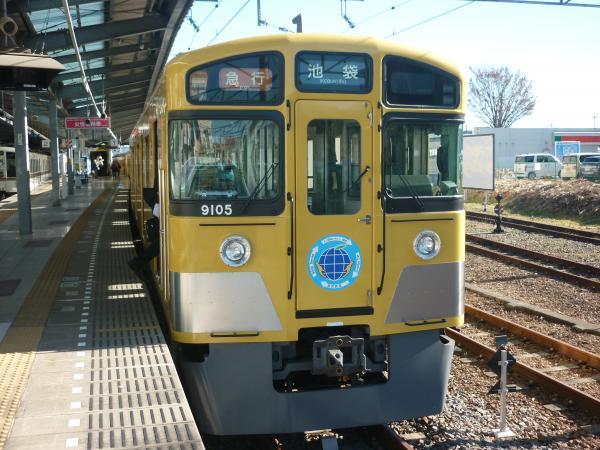 2013-12-22 西武9105F 急行池袋行き