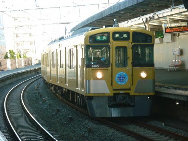 2013-12-22 西武9105F 準急飯能行き
