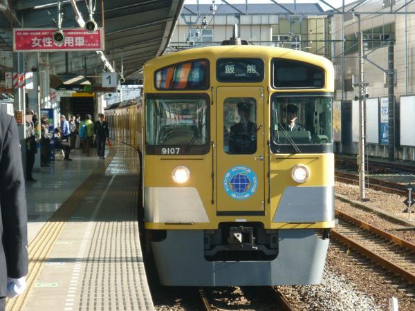 2013-12-22 西武9107F 準急飯能行き1