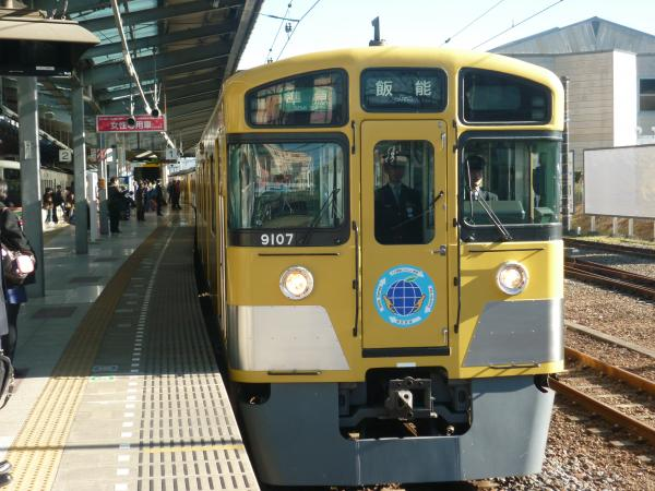 2013-12-22 西武9107F 準急飯能行き2