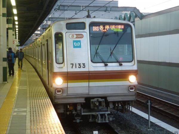 2013-12-22 メトロ7133F 各停元町・中華街行き2