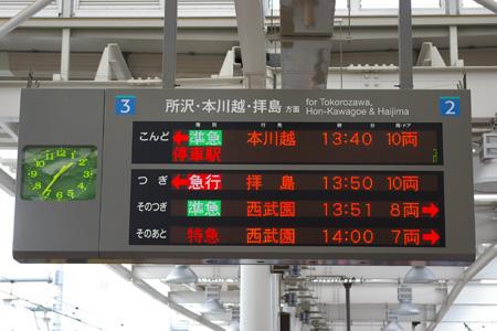 IMGP7140_shinjuku.jpg