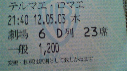 P1000140.jpg