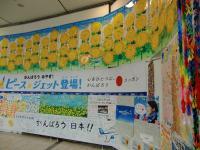仙台にて~2~3