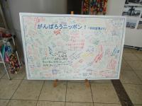 仙台にて~2~2