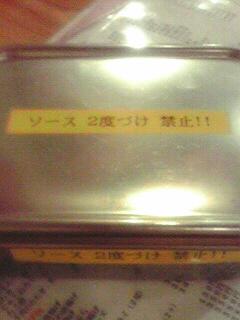 2011092722050000.jpg