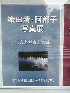 2011111013480000.jpg