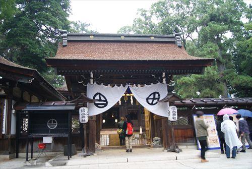 島津退き口 治水神社