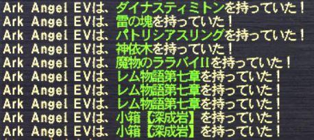 20140204_001.jpg