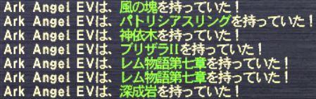 20140211_001.jpg