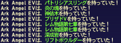 20140211_03.png