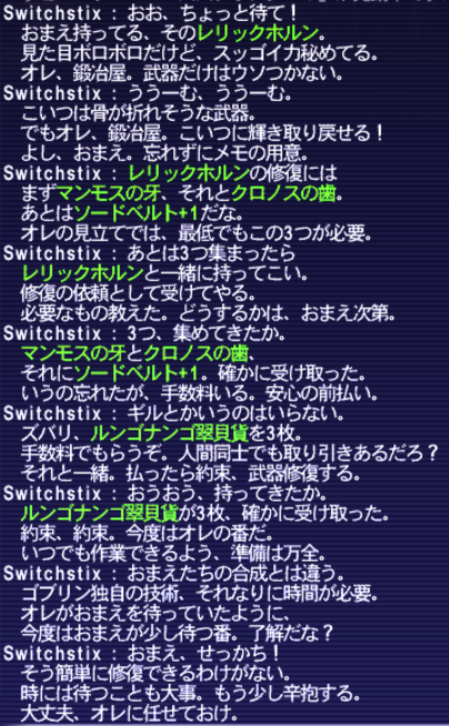20140215_03.png