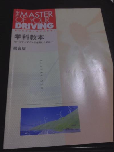 IMG_20120411_194027_convert_20120411195414.jpg