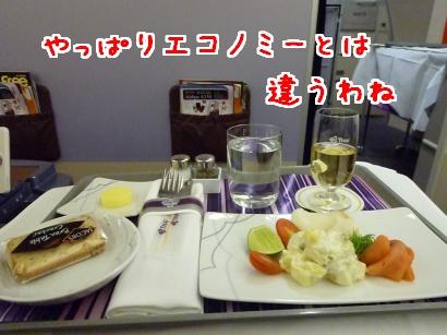 タイ航空1