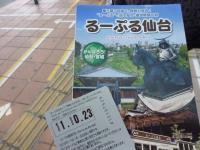 P1090347_convert_20111023163424.jpg