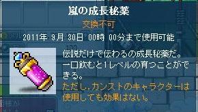 Maple110821_013036.jpg