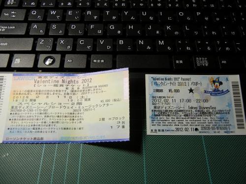 s-DSCN2366.jpg