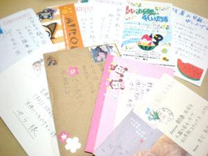 お手紙ありがとうございます!!