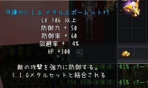 110918.jpg