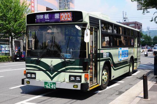 DSC_9296