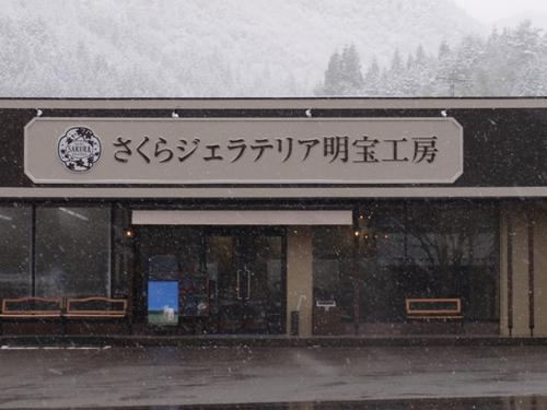 P1250007.jpg