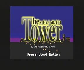 ザ・タワー