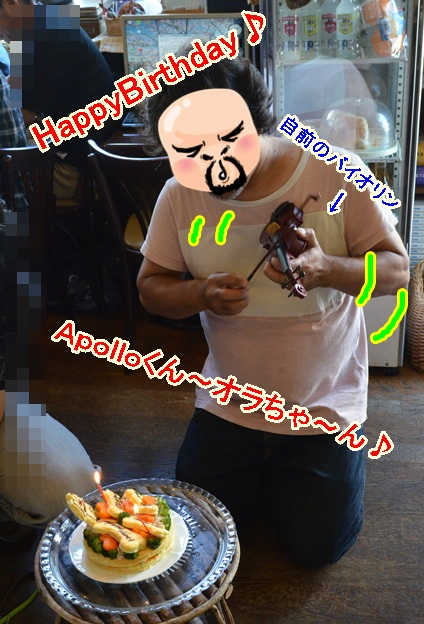 DSC_7540_20130708193729.jpg