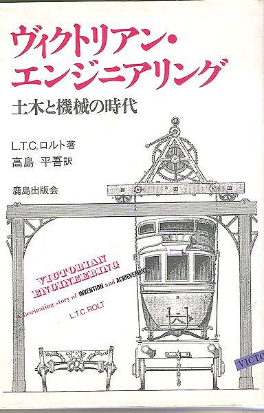 2006-10-5(Lolt)