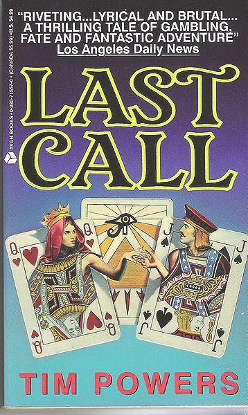2005-7-26(Last Call)