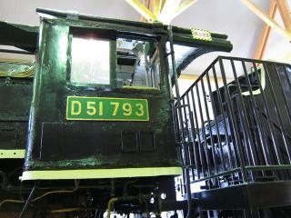 D51-2