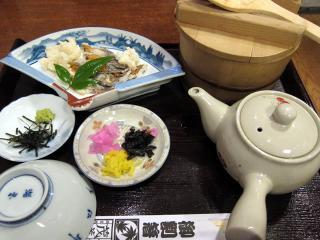 鮒寿司茶漬け