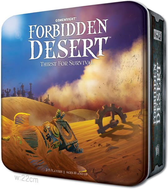 禁断の砂漠:箱