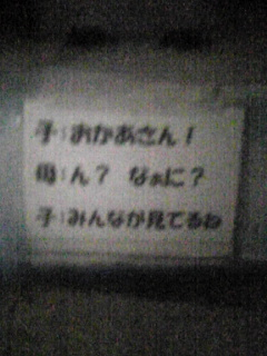 Image1085.jpg