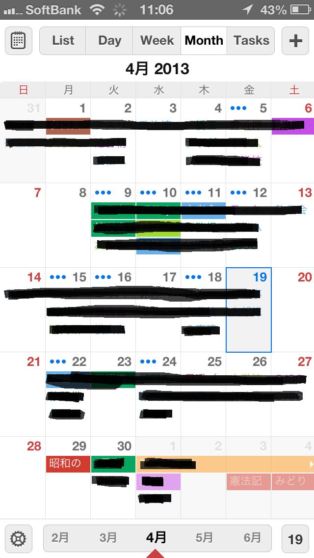Calendars+.png