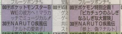 anime_20110929184514.jpg