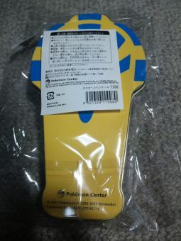 syukaku2_20110920041127.jpg