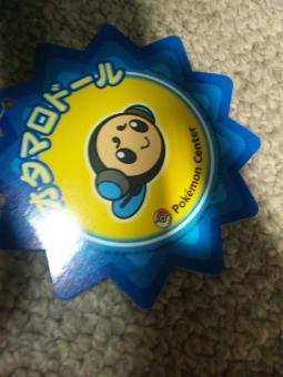 syukaku4_20110920041125.jpg