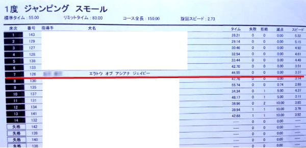 DSC_0274_20130412165233.jpg