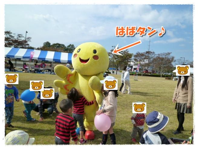 3_20111102135638.jpg