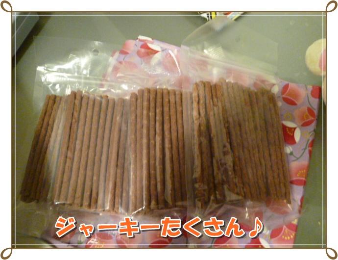 6_20111024131857.jpg