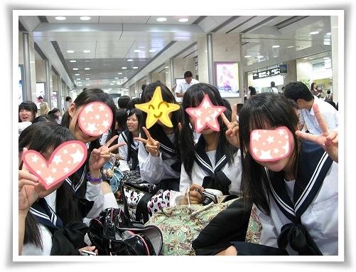 出発in名古屋駅