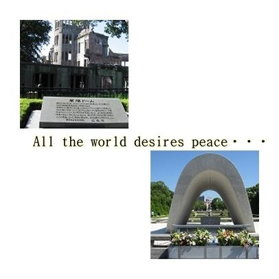 原爆ドーム 平和公園