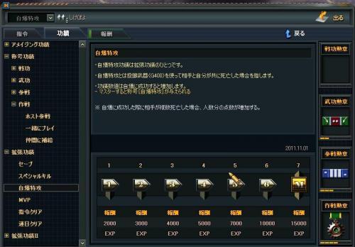 2011-11-01+22-23-26_convert_20111102005532.jpg