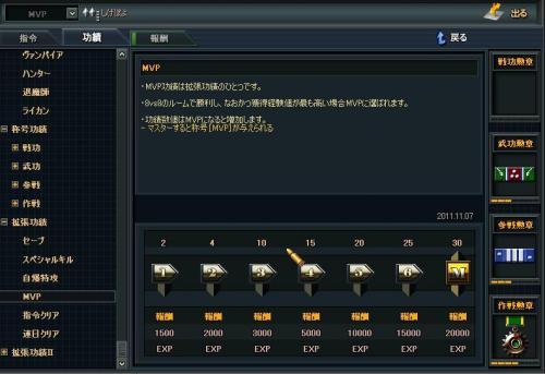 2011-11-07+00-50-02_convert_20111107014907.jpg