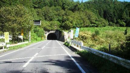 岩村トンネル出口
