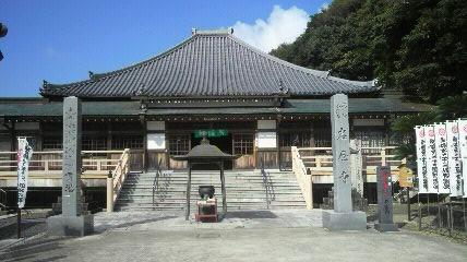 7番札所岩屋寺
